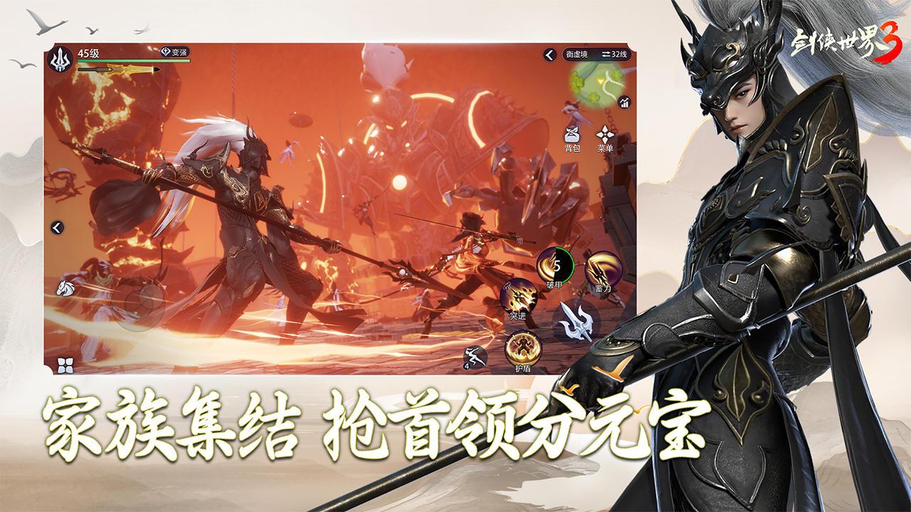 World of Sword 3 2792021 4