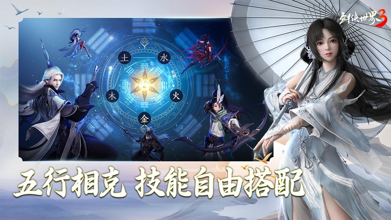 World of Sword 3 2792021 5