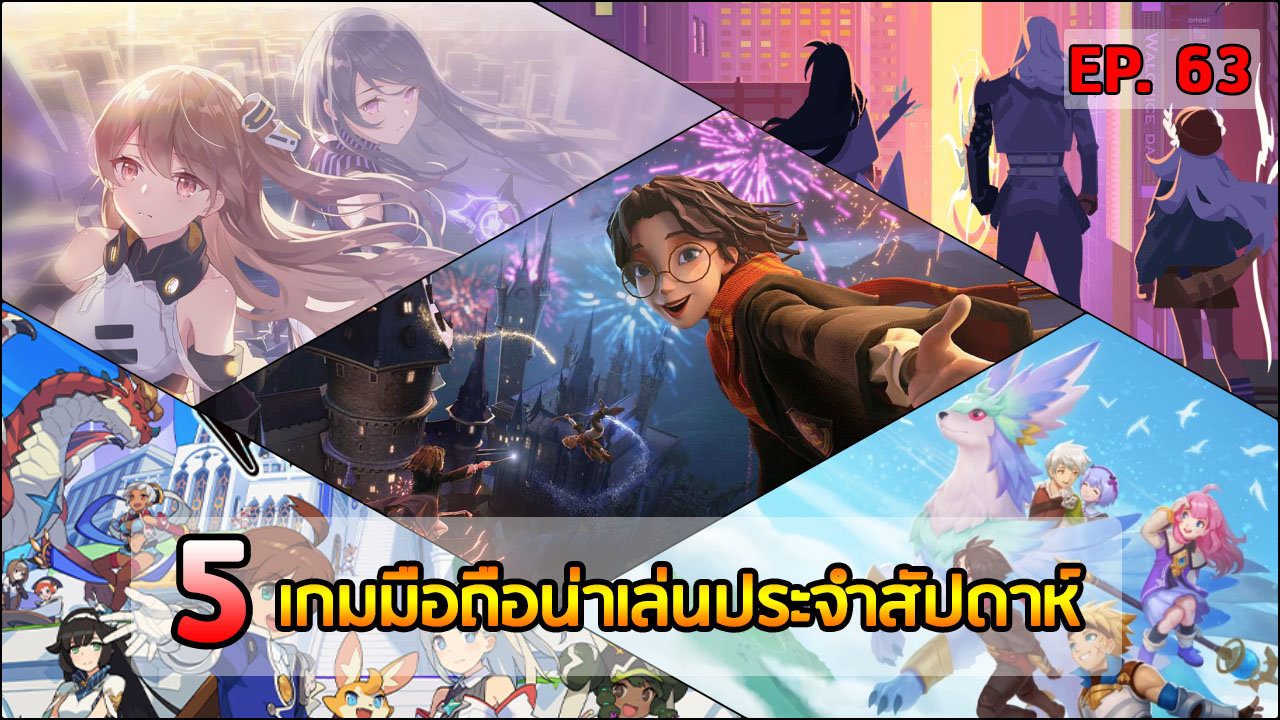 top game 05 09 64 01