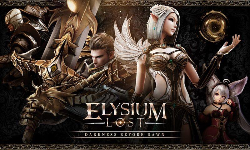 เกม 3D RPG กราฟิกอลัง Elysium Lost เปิดศึกข้ามเซิร์ฟวันนี้