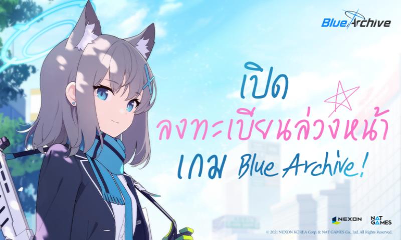 Blue Archive 131021 01