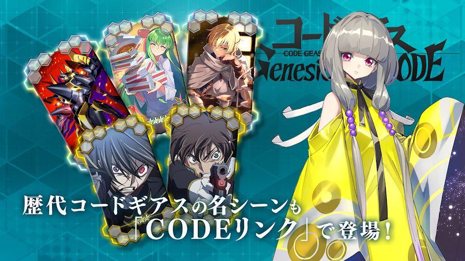 Code Geass 4102021 5