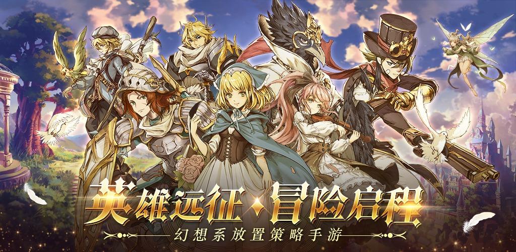 Fantasy of Wind 081021