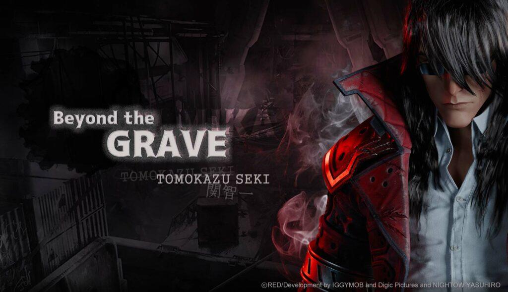 Gungrave G.O.R.E 8102021 2