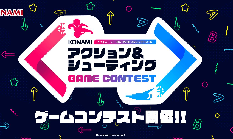 Konami 5102021