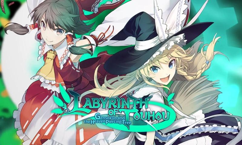 Labyrinth of Touhou สำหรับพีซี วางจำหน่ายแล้วในภาษาอังกฤษ