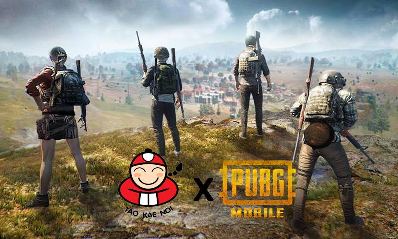 เถ้าแก่น้อย จับมือ เทนเซนต์ ชู PUBG MOBILE บุกอีสปอร์ตมาร์เก็ตติ้งโฟกัสกลุ่มเกมเมอร์