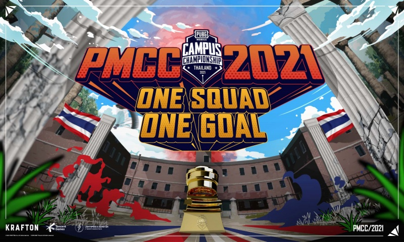 เตรียมลุยศึกใน PUBG Mobile Campus Championship 2021 หาตัวแทนลุยแข่ง SEA