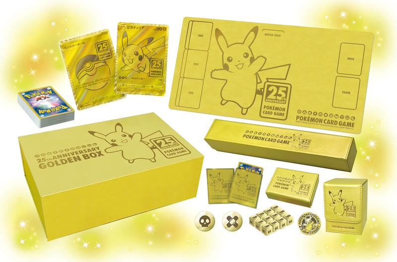 Pokemon 11102021 1