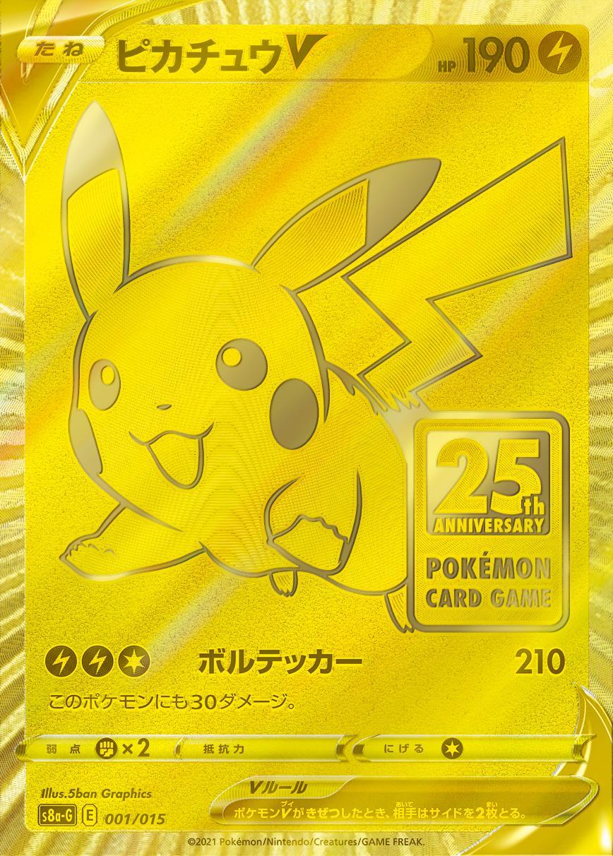 Pokemon 11102021 5