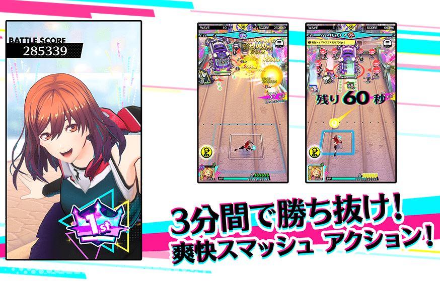 Star Smash 12102021 2