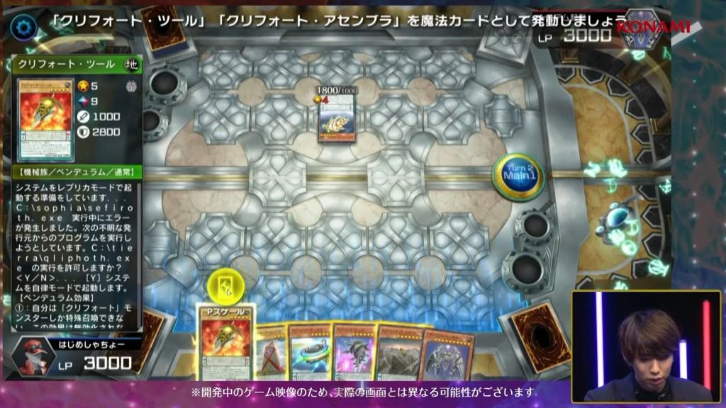 Yu Gi Oh Master Duel 5102021 2