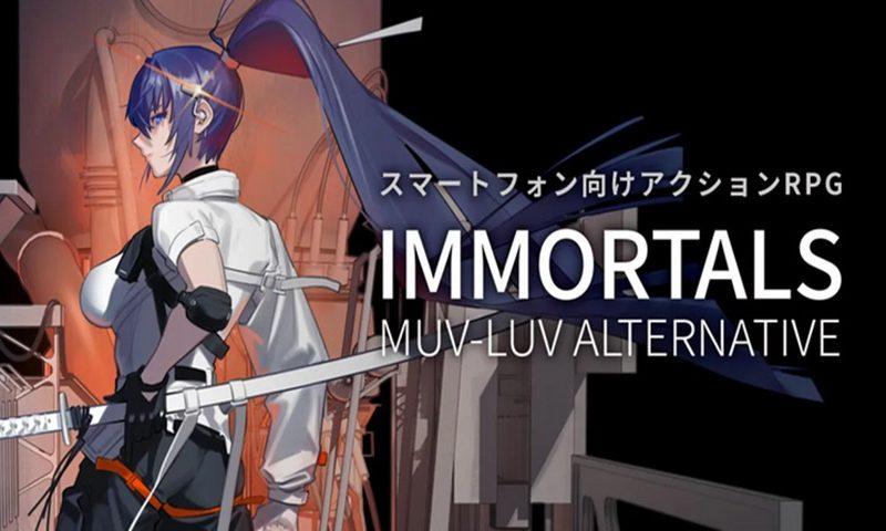 อยากเล่นแล้ว Immortals: Muv-Luv Alternative เกมจากซีรีส์ Muv-Luv สุดปัง